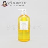 立坽『洗髮精』NAKANO 中野製藥 原生澤.修復髮沐(蓬鬆御用)800ml HH04 HH03