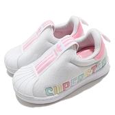 adidas 休閒鞋 Superstar 360 X I 白 粉紅 童鞋 小童鞋 運動鞋 【ACS】 FV7233