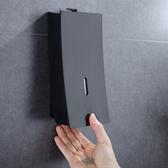 皂液器 壁掛式洗手液盒沐浴露盒子酒店免打孔洗手液瓶子按壓式