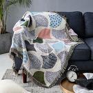 北歐純色緹花沙發巾 沙發布 全蓋沙發套 沙發墊 防塵布 線毯11 (90*150cm)
