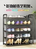 三層 鞋架子簡易門口家用鐵藝收納鞋柜防塵多層室內【奇妙商鋪】