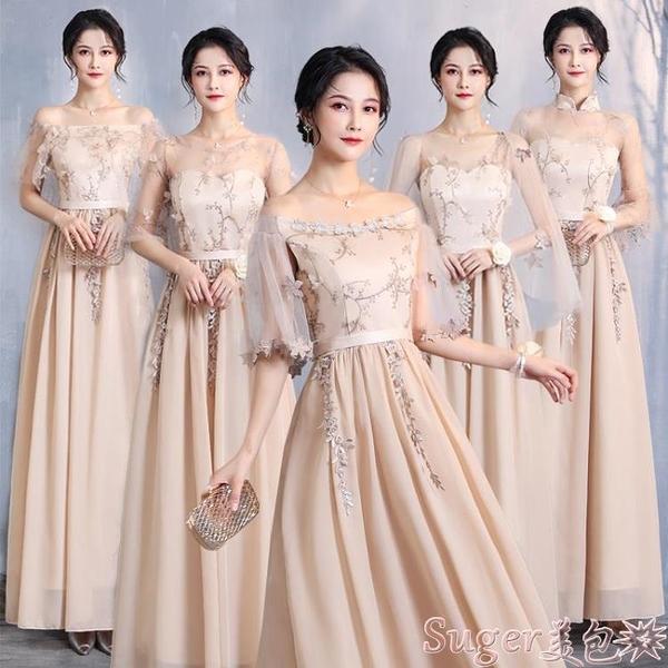 禮服 伴娘服2021新款秋冬季氣質伴娘禮服女大碼姐妹團禮服裙子高級質感 suger