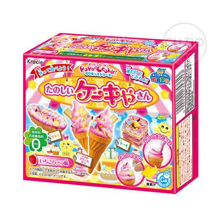 日本 Kracie 知育果子 DIY蛋糕屋 26g 動手作 冰淇淋 蛋糕 甜點 手做 食玩