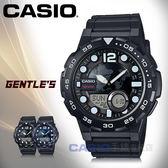 CASIO 卡西歐 手錶專賣店 AEQ-100W-1A VDF 男錶 指針雙顯錶 樹脂錶帶 碼錶 倒數計時 防水