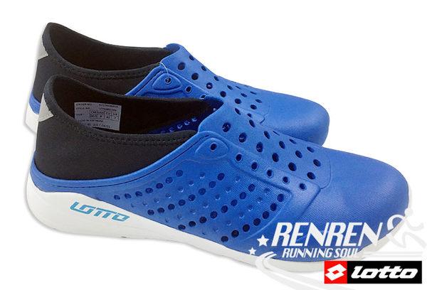 LOTTO 男鞋 透氣洞洞鞋 (藍) 透氣排水運動拖鞋 懶人鞋 LT7AMS5366【 胖媛的店 】