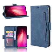 小米 紅米Note 8T 商務款 手機殼 簡約  多卡槽 插卡 支架 錢包款 翻蓋 皮套 全包 防摔 保護套