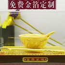 千足金 飯碗 金碗筷 套裝 絨沙金 彌月...