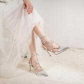 伴娘涼鞋 2019新款婚鞋女尖頭星星綁帶涼鞋銀色伴娘結婚鞋女【全館免運】