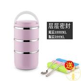 不銹鋼分隔型多層3層便攜小型保溫桶飯盒便當盒【雲木雜貨】