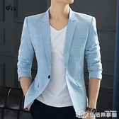 夏天休閒西服男士春夏季格子小西裝修身韓版潮流單西薄款外套帥氣 樂事館品