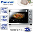 【國際牌Panasonic】32L雙溫控...