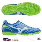 MIZUNO 美津濃 男室內足球鞋 (藍/綠) MONARCIDA 2 FS IN 系列足球鞋 P1GF172327【 胖媛的店 】