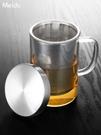 茶水分離杯 泡茶杯辦公室 帶把手過濾茶葉大容量創意玻璃喝水杯子 錢夫人小鋪