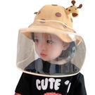 台灣現貨童裝 兒童防疫帽/童帽 長頸鹿款
