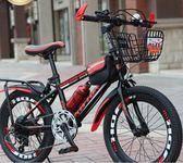 兒童自行童車男孩20寸小學生單車山地變速 aj6329【愛尚生活館】