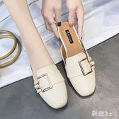 大碼 包頭半拖鞋女外穿平底時尚百搭方頭鞋懶人穆勒2019春季新款涼鞋 js26754『科炫3C』