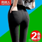 鉛筆褲南極人打底褲女褲外穿春秋薄款小腳緊身鉛筆小黑褲子高腰顯瘦百搭 快速出貨