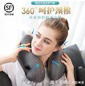 護脖子U型枕充氣頸枕飛機枕旅行枕頭便攜清涼護頸枕按壓充氣頭枕 漾美眉韓衣