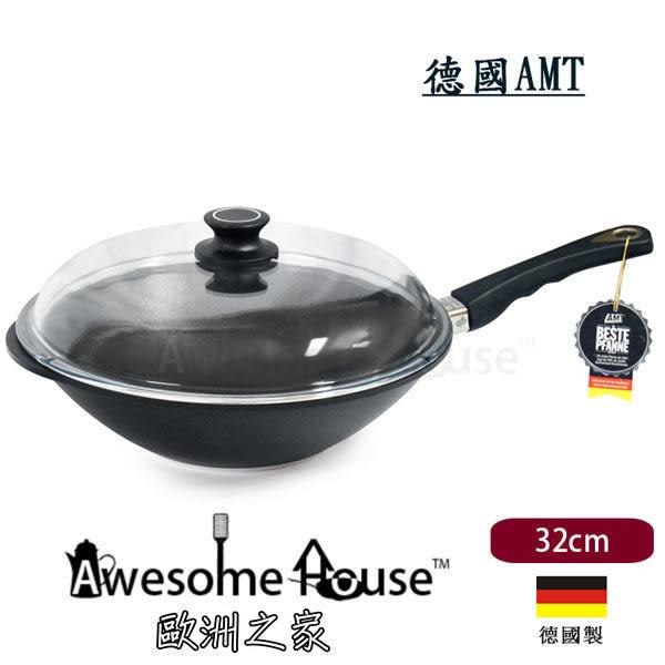 德國 AMT 不沾鍋 32cm 單柄 中華炒鍋 加玻璃蓋 #1132S