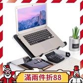 360度 可調升降 筆電架 支架 筆記型電腦 摺疊 散熱架 便攜 懶人 筆電 桌 NB 頸椎 『無名』 Q07105