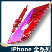 iPhone 6/6s/7/8 Plus 藍光玻璃保護套 硬殼 愛心女神 奢華水鑽 貼鑽全包款 手機套 手機殼