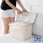 棉被衣服收納箱布藝衣物整理箱裝被子的袋子收納袋【英賽德3C數碼館】