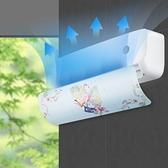 空調擋風板月子防直吹防風罩壁掛式嬰幼兒通用風口fang遮冷風擋板