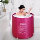 泡澡桶 加厚折疊泡澡桶大人尼龍布成人浴桶洗澡桶瑤浴折疊浴盆大人  降價兩天