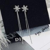滿?雪花流蘇時尚正韓耳環氣質女長款簡約百搭韓國飾品耳釘