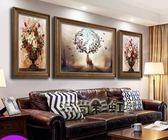 美式壁畫客廳裝飾畫沙發背景牆招財風水歐式大氣高檔油畫餐廳掛MBS「時尚彩虹屋」