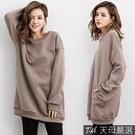◆台灣製造 ◆舒適內刷毛材質 ◆側邊雙口袋設計 ◆中大尺碼(寬鬆版)