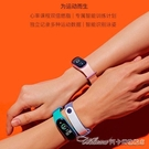 智慧藍芽運動手環健康腕帶男女多功能計步器防水遊情人節禮物 YYJ 阿卡娜