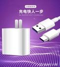 適用華為充電器5A超級快充mate9 mate10 P20pro碩手機P9P30nova3e4s