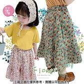 日系小花-浪漫花漾大波浪長裙~透氣棉紗-2色(290656)【水娃娃時尚童裝】