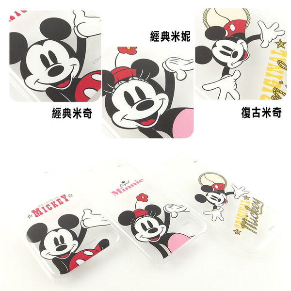 【Disney 】iPhone 6/6s 彩繪經典系列透明保護硬殼-經典米奇/經典米妮/復古米奇