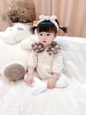 滿月服嬰兒衣服公主嬰兒服網紅可愛滿月寶寶秋裝女新生洋氣嬰幼兒秋 小天使