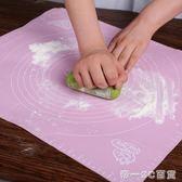 硅膠揉面墊加厚搟面防滑面板和面墊不粘案板耐高溫烘焙工具墊子板 【帝一3C旗艦】
