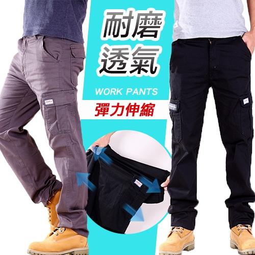 【現貨.高彈力.兩件$700】素面 大側袋 工作褲 休閒長褲 兩色 2058