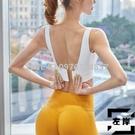 運動內衣女防震跑步聚攏定型文胸健身背心夏季薄款瑜伽服【左岸男裝】