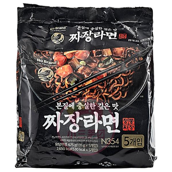 韓國 No Brand 炸醬拉麵(135gx5包)【小三美日】團購/泡麵