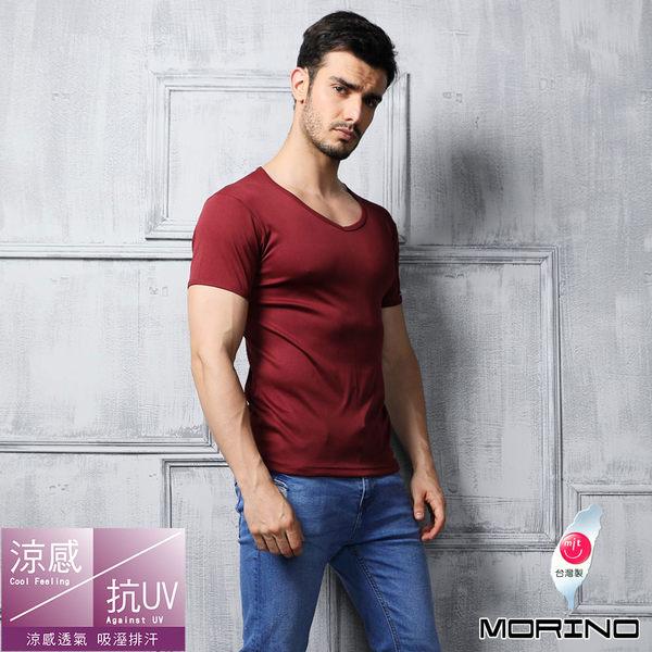《MORINO》高效能吸濕排汗涼感衣-紅色