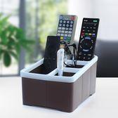 日本電視遙控器收納盒客廳茶幾桌面放遙控器的收納盒家用多功能【全館低價限時購】