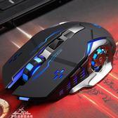 游戲機械滑鼠宏有線電腦家用靜音電競光電吃雞lol臺式機USB「夢娜麗莎精品館」