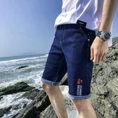 男短褲五分褲 2018夏新款韓版百搭修身彈力牛仔褲《印象精品》t636