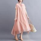 洋裝 中大尺碼 胖妹妹顯瘦夏季大碼女裝洋氣純色寬鬆中長款遮肚子短袖翻領連身裙