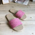台灣製造-和風系列-棉麻室內拖鞋-爵色-粉