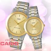 CASIO 手錶專賣店 MTP-1128G-9A+LTP-1128G-9A 經典指針不鏽鋼對錶 白色錶面 全新品