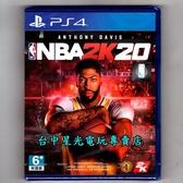 【PS4原版片 可刷卡】☆ NBA 2K20 ☆中文版全新品【台中星光電玩】