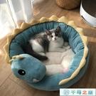 寵物貓窩半封閉式恐龍冬季保暖小型犬狗窩【千寻之旅】