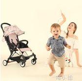 嬰兒推車便攜式超輕便傘車摺疊嬰兒車可坐可躺寶寶兒童手推車 igo 喵小姐